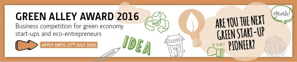 Green_Alley_Award_2016